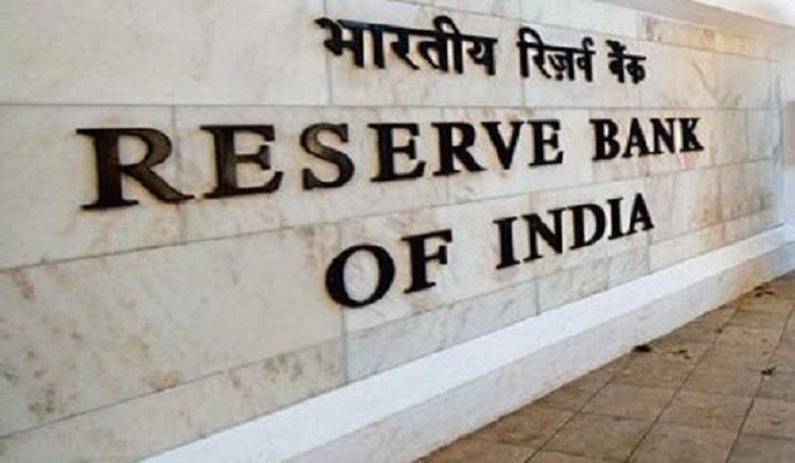 Reserve Bank of India (RBI) to Cancel License of Sambandh Finserve   रिझर्व्ह बँक ऑफ इंडिया (RBI) ने सांबंध फिन्सर्व चा लायसन्स रद्द करेल_40.1