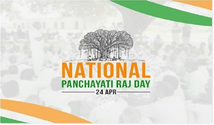National-Panchayati-Raj-Day-24-April | राष्ट्रीय पंचायती राज दिन: २४ एप्रिल_40.1