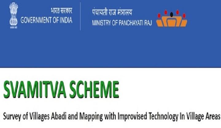 PM Modi Launches Extension of 'SVAMITVA scheme' Across India   पंतप्रधान मोदींनी संपूर्ण भारतभर 'स्वामीत्व- SVAMITVA' योजनेचा विस्तार सुरू केला_40.1