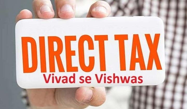Government Extends 'Vivad se Vishwas' scheme Deadline till 30 June 2021   सरकारने 'विवाद से विश्वास' योजनेची मुदत 30 जून 2021 पर्यंत वाढविली_40.1