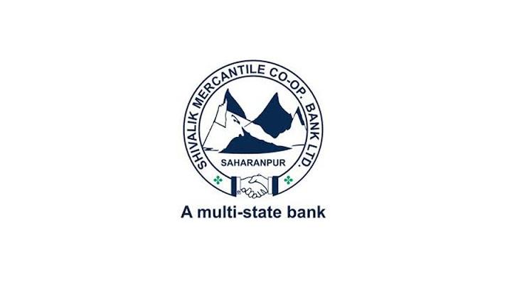 Shivalik Small Finance Bank Limited Begins Operations | शिवालिक स्मॉल फायनान्स बँक लिमिटेड ने कामकाज सुरू केली_40.1