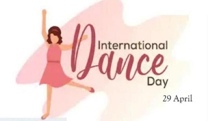 International Dance Day observed globally on 29 April | आंतरराष्ट्रीय नृत्य दिन 29 एप्रिल रोजी जागतिक स्तरावर साजरा करण्यात आला_40.1