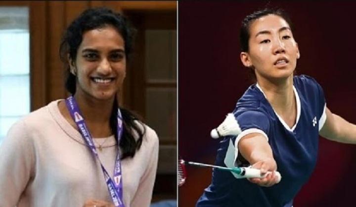 Sindhu, Michelle Li appointed ambassadors for IOC's 'Believe in Sport' campaign | सिंधू, मिशेल ली यांना आयओसीच्या 'बिलीव्ह इन स्पोर्ट' अभियानासाठी राजदूत नेमले_40.1